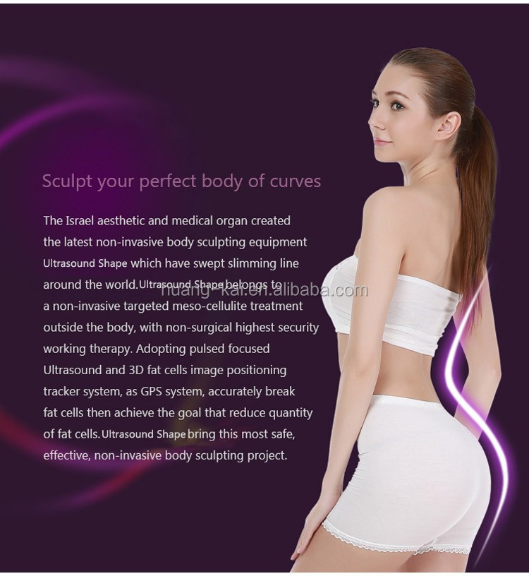 Salon wanted Fat 3D positioning system super fat burning ultrasound slimming shape machine