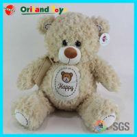 Stock teddy bear outfit