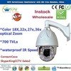 Popular outdoor Speed Dome Camera HK-GIV8277 PTZ 27x optional long range 700TVL cheap 100m ir ptz camera price