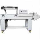 Customizable Cutting Machine / Bopp Film Cutting Machine