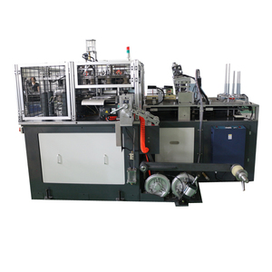 Shunda paper tea cup making machine price of 3 years warranty imported components