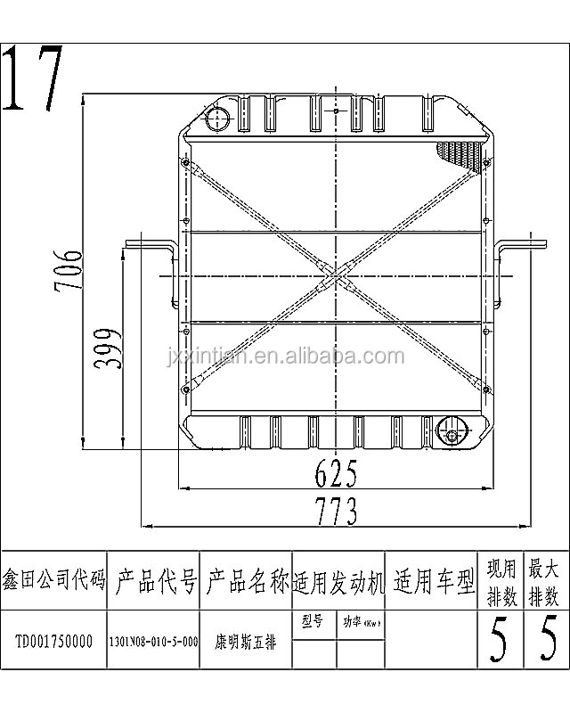 cummins generator radiator cummins generator radiator suppliers cummins generator radiator cummins generator radiator suppliers and manufacturers at alibaba com
