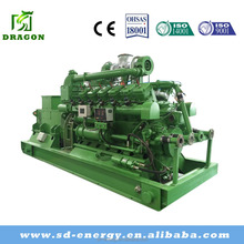 2MW retread natural gas three phase alternator generator set with low price fast delivery