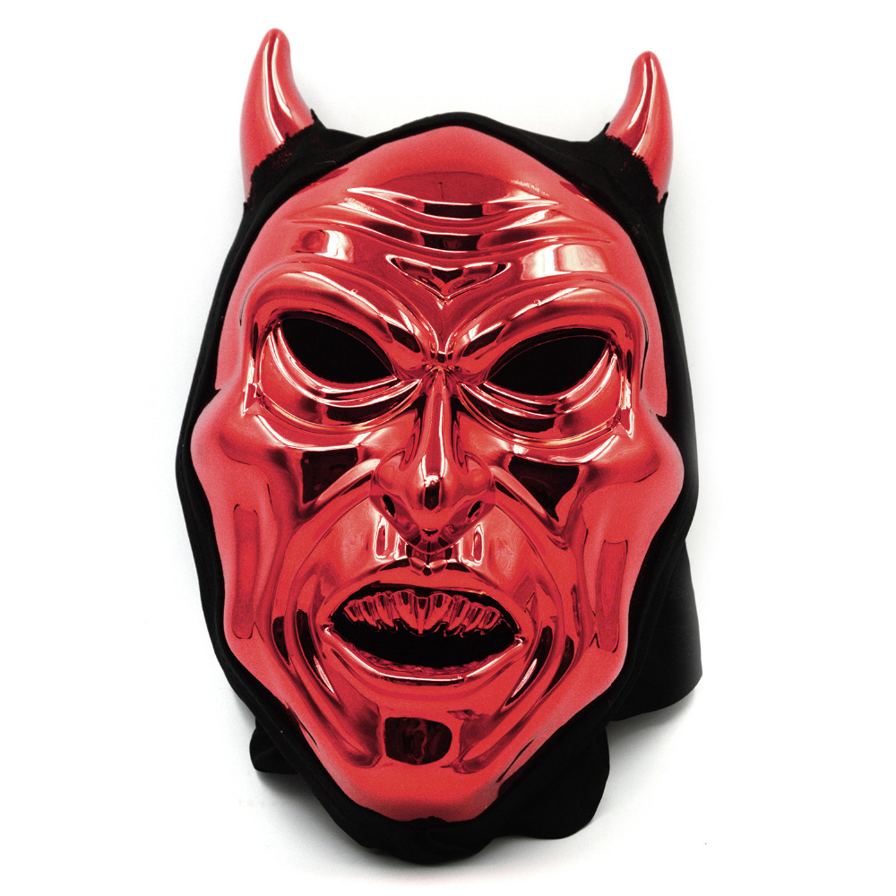 Buy Scary Red Halloween Mask Plastic Devil Ghost Mask with Ox Horn ...