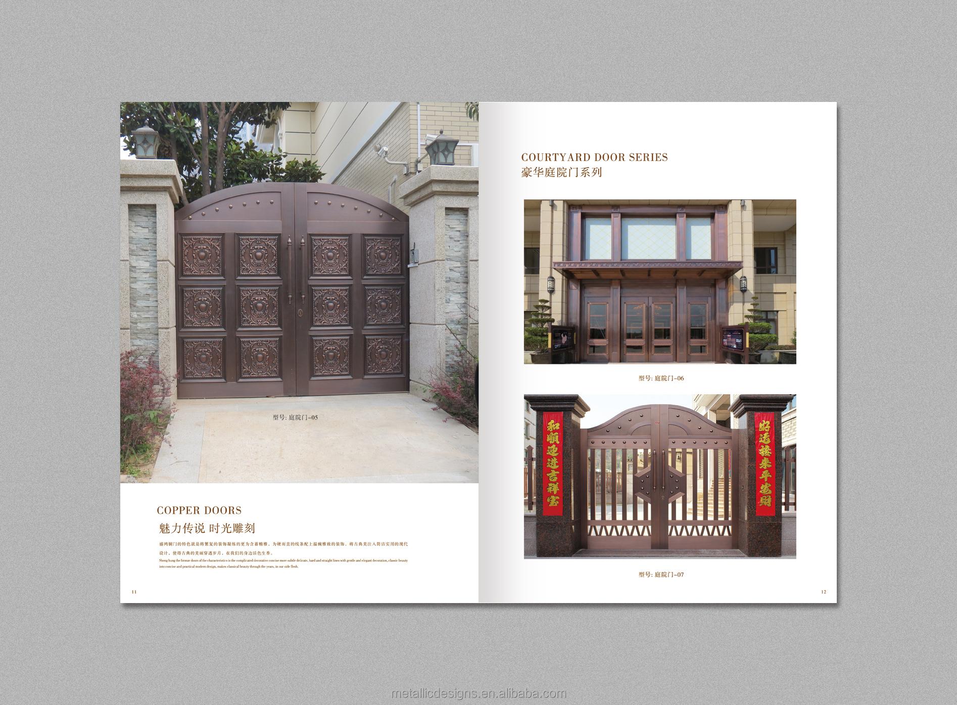 Door catalogue door catalogue sc 1 st woodmart for Door design catalogue