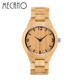 Classical Bamboo Wooden Watch Vintage Style Men Watch