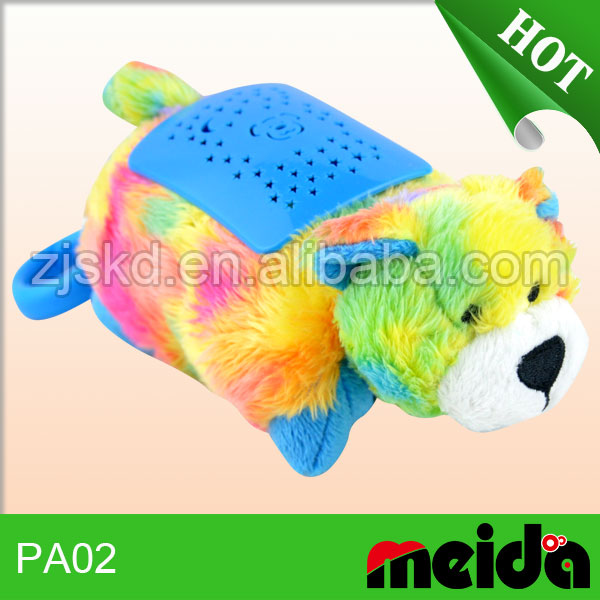 My Little Pet Plush bear with Star Projector, Music Machine, Sound and Light