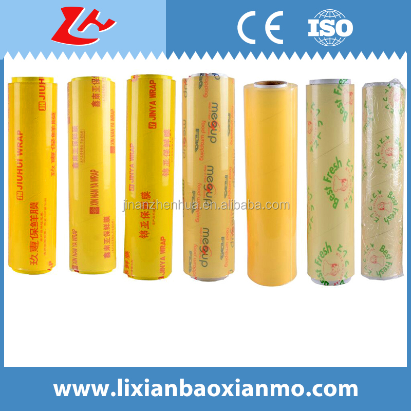 Best Fresh Wrap Cling Film Anti Fog Film