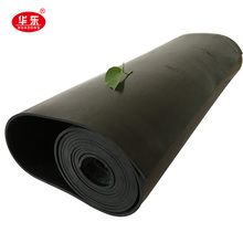 Finely Processed High Voltage High Function 1 Inch Thick Rubber Sheet