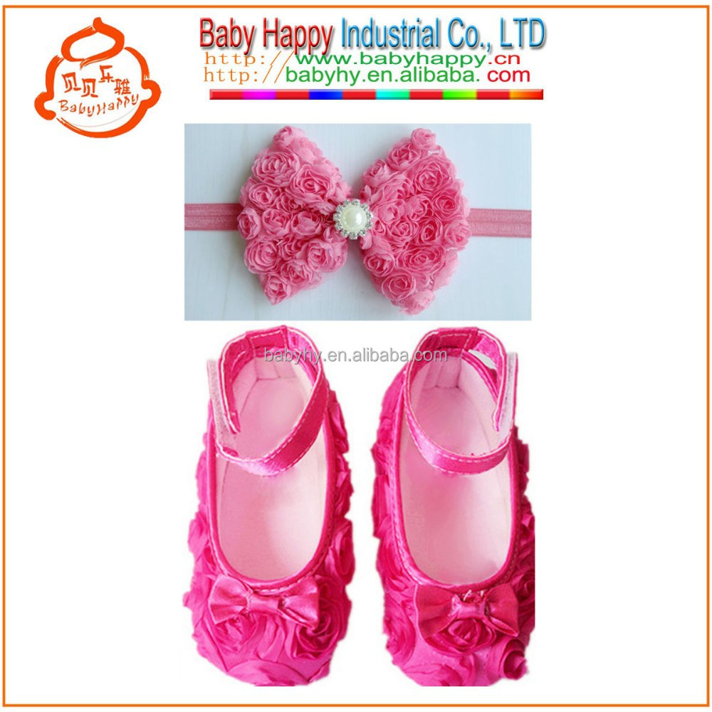 Baby Satin Shoes Drink Happy