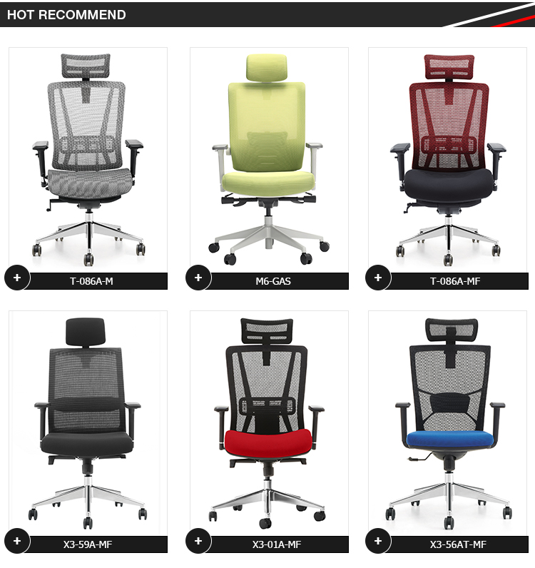 Fabric Comfortable Mesh Meeting Chair Conference