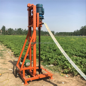 Low price Electric type underground deep water Borehole Drilling Machine  /water well rotary drilling rig for sale