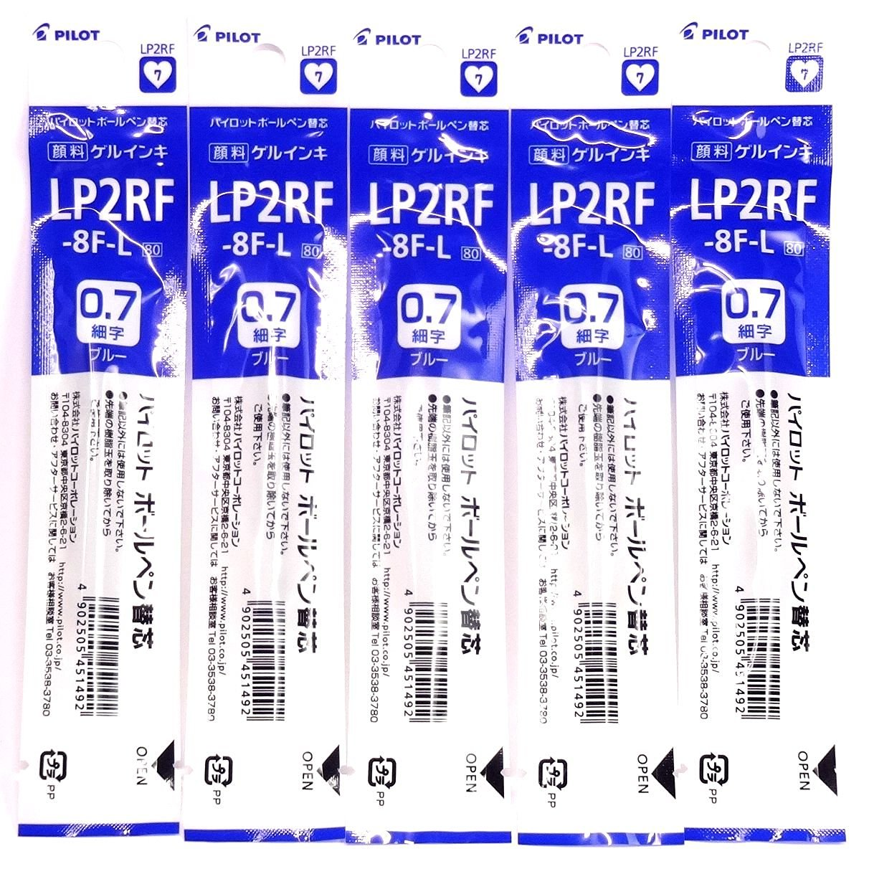 Pilot 0.7mm Blue Ink Refill (LP2RF-8F-L), for Juice Gel Ink Ballpoint Pen, (LJU-10F-L), ×5 Pack/total 5 pcs (Japan Import) [Komainu-Dou Original Package]