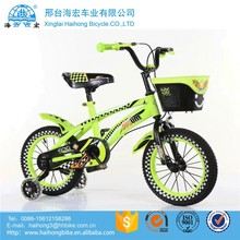 Low price kids baby bike sale /kids dirt bikes for sale