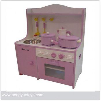Kitchen Gift Set Wooden Kitchen Sets Toy For Mother Garden