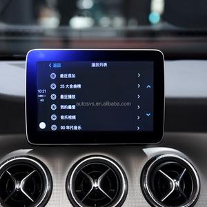 Mercedes Navigation Update, Mercedes Navigation Update Suppliers and