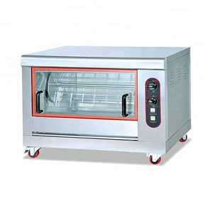 Commercial Gas Grill Chicken Rotisserie Oven With 36-45Pcs Whole Chicken Or Duck