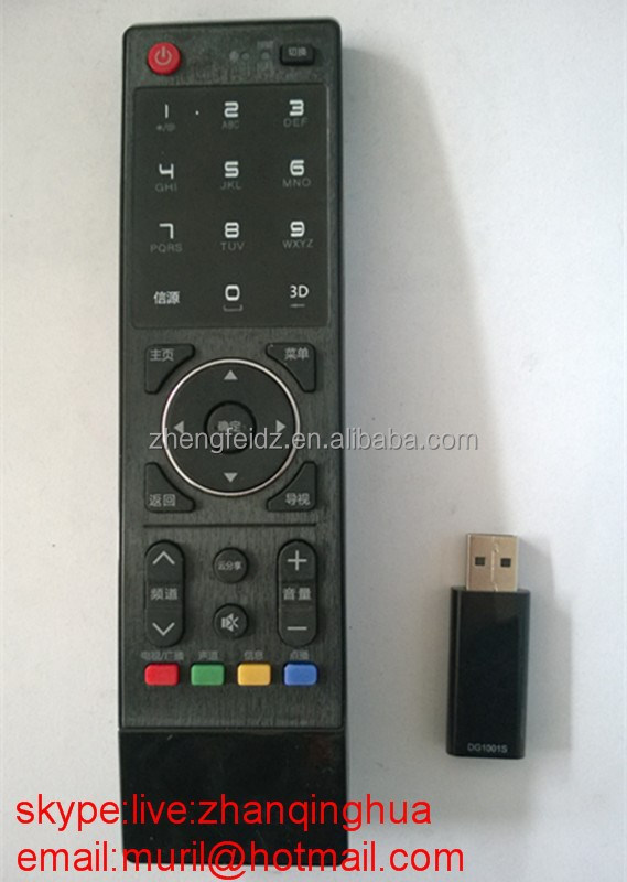 High Quality Black 31 Buttons YK-81JD TV remote control for Skyworth LCD TV with touch panel USB hub battery box was linked