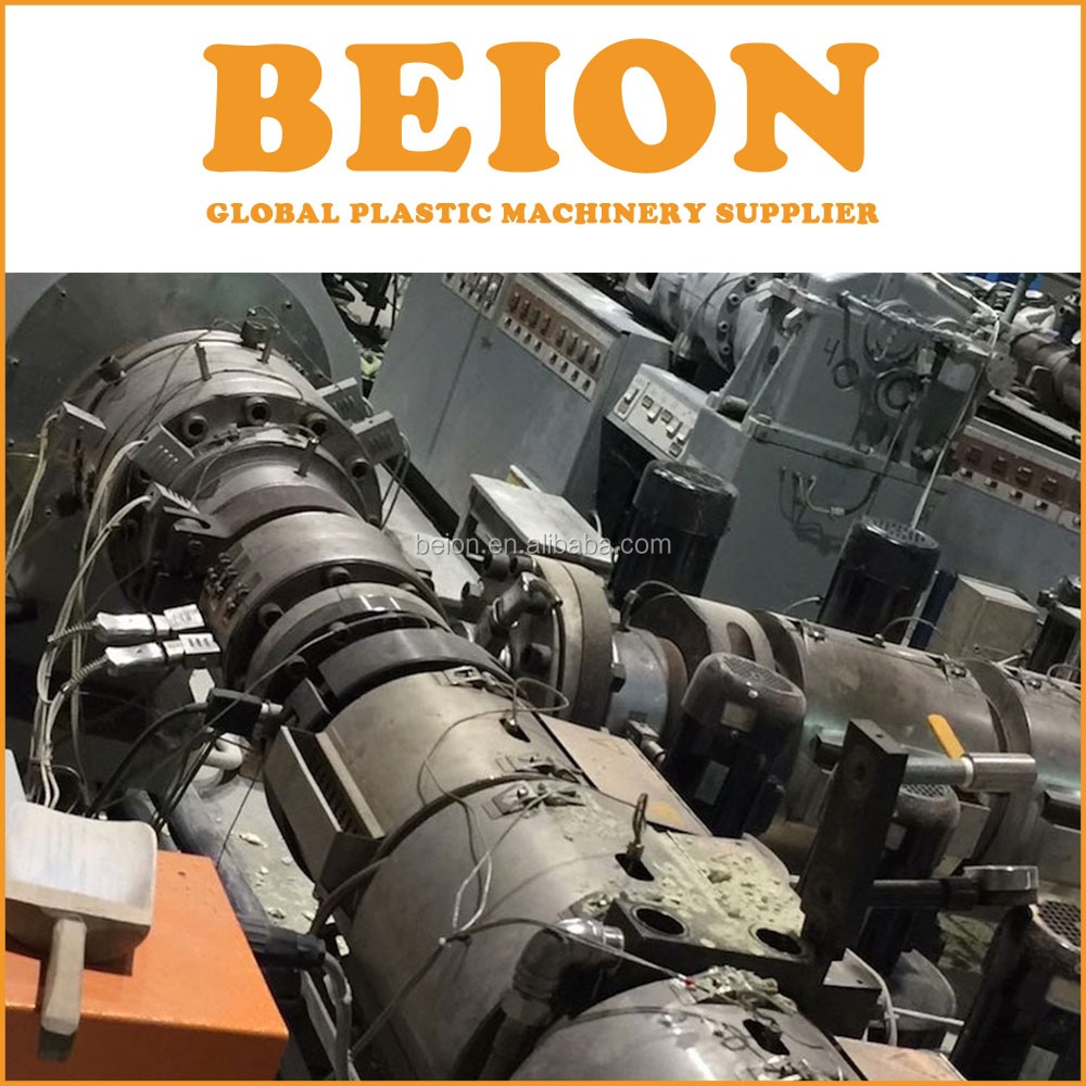 BEION PVC three layers foamed co-extrusion pipe line