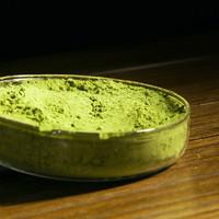 Japanese Oganic Memory Improving Matcha Powder Green Tea Powder ...