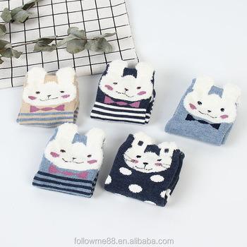 56de9120f Lovely Cute Cartoon Fox Kids baby Socks Knee Girl Boy Baby Toddler animal  infant Soft Cotton