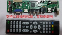Hot selling promotion price lcd led tft display controller 15inch 17inch Univeral FHD TV main board