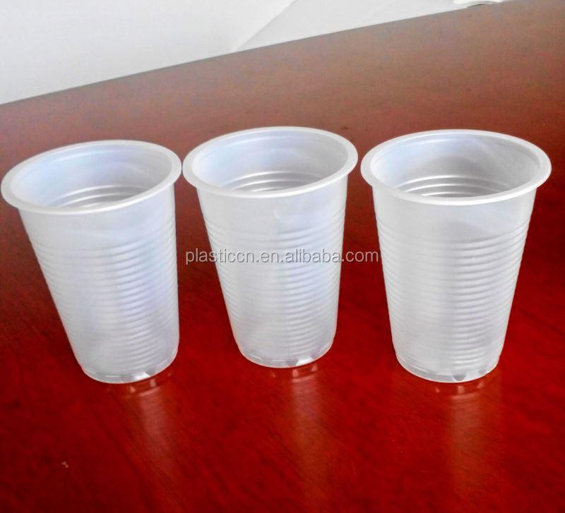 Ps taza de yogurt barato fantas a vasos plastico divertido - Vasos para yogurt ...