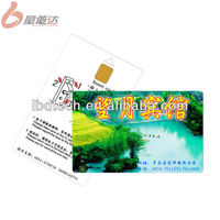 Plastic Offset Printing High Quality Smart Hotel Key Card 13.56Mhz