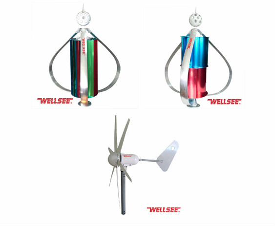 Wellsee wind solar hybrid power system 400w 12/24 Voltage Power System permanent magnetic wind generator