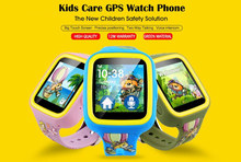 children GPS smart watch SOS fashion kids wristband watch with tracking