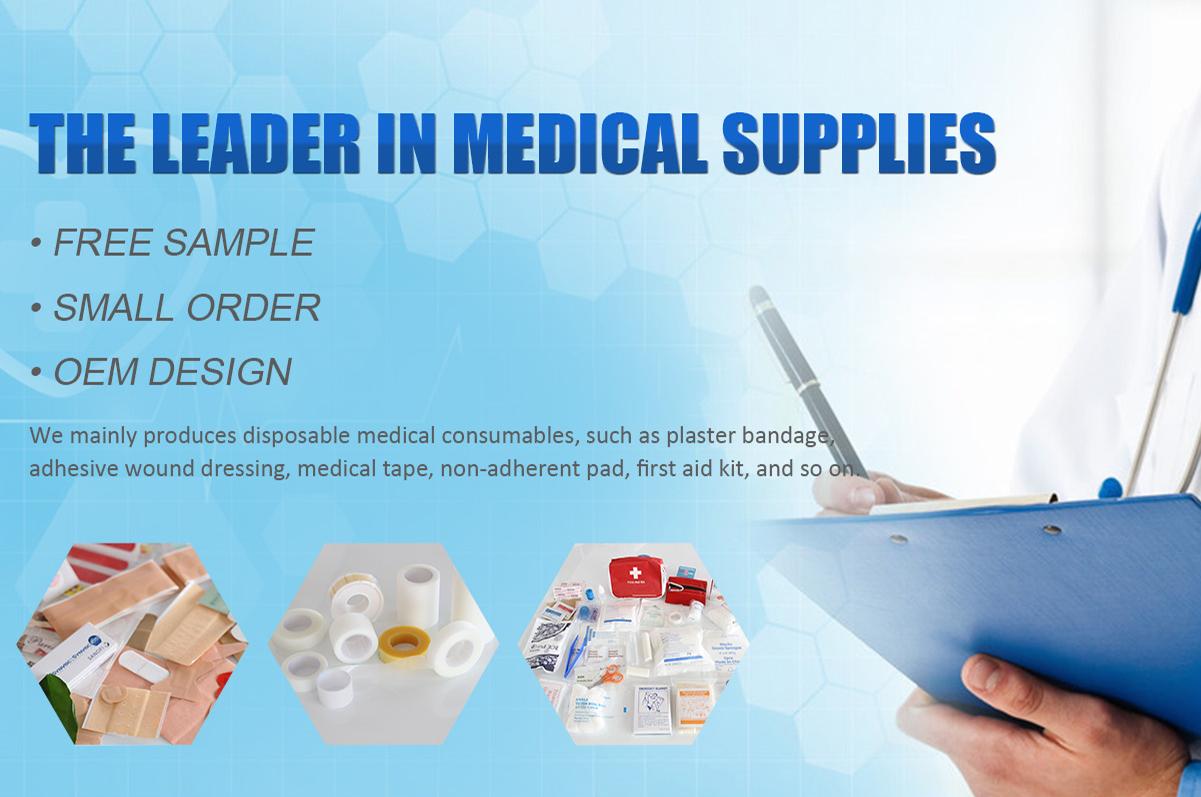 Nantong City YOJO Medical Products Co., Ltd. - Wound ...