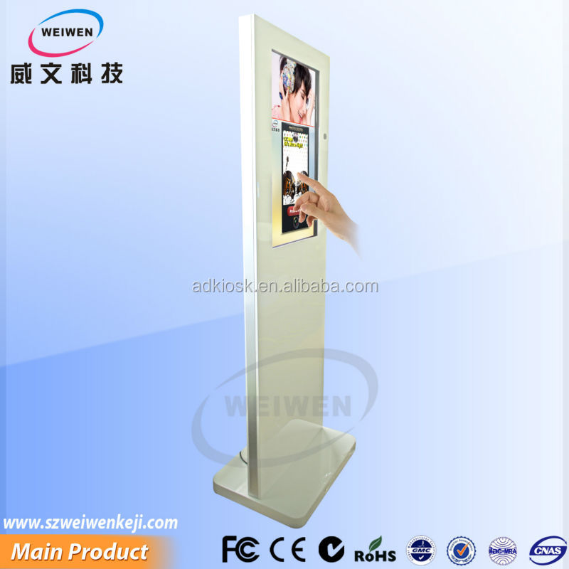 32inch floor stand touchscreen all in one pc with wifi led display
