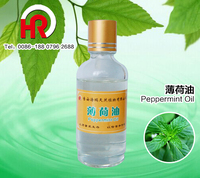 Puloty High Quality Pure Low Price Peppermint Oil with Private Labelling