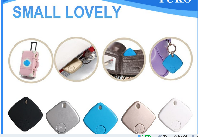 Long lasting battery anti robbery high decibel alarm mobile phone anti theft alarm bluetooth 4.0 key finder