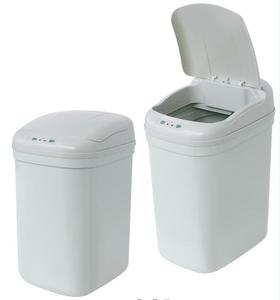 Kitchen Plastic Garbage Bin Electronic Waste Bins Sensor Dustbin Smart Automatic Trash Can15L28L
