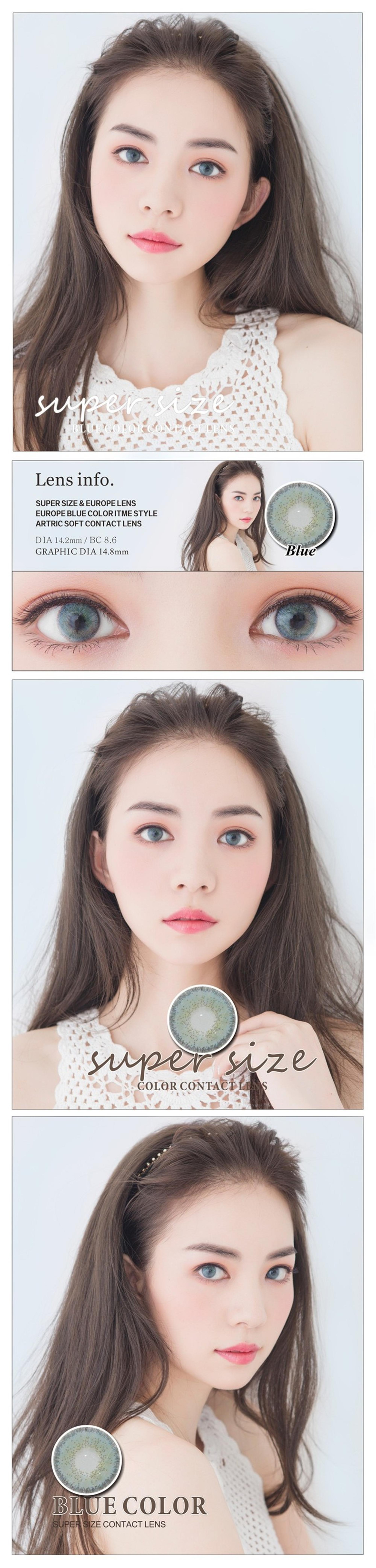 Realcon Wholesale European Colored Contacts Lenses For Beauty