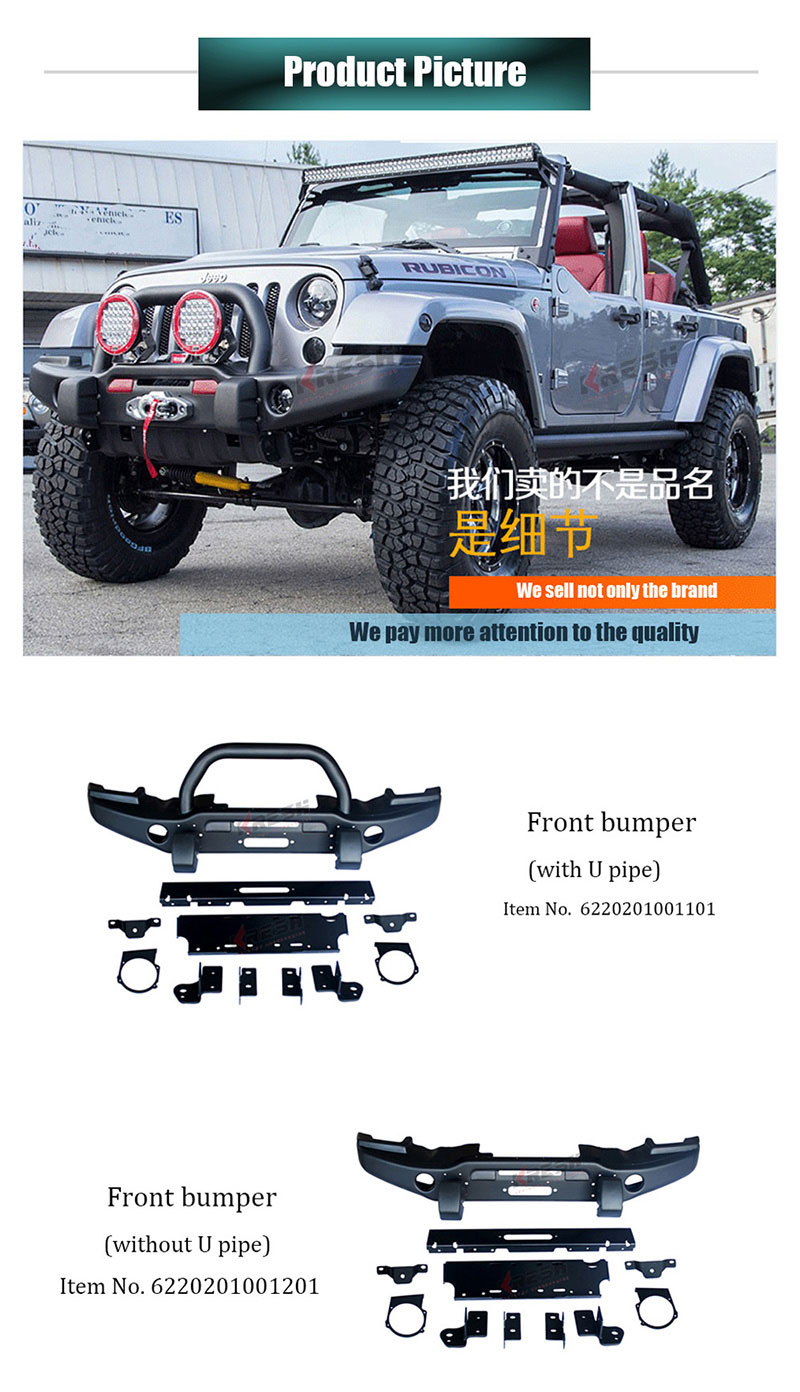 Used Jeep Wrangler Parts >> Car Parts Front Rear Bumper Used For Jeep Wrangler Jk Buy Bumper For Jk Bumper Parts Bumper Car Parts Product On Alibaba Com