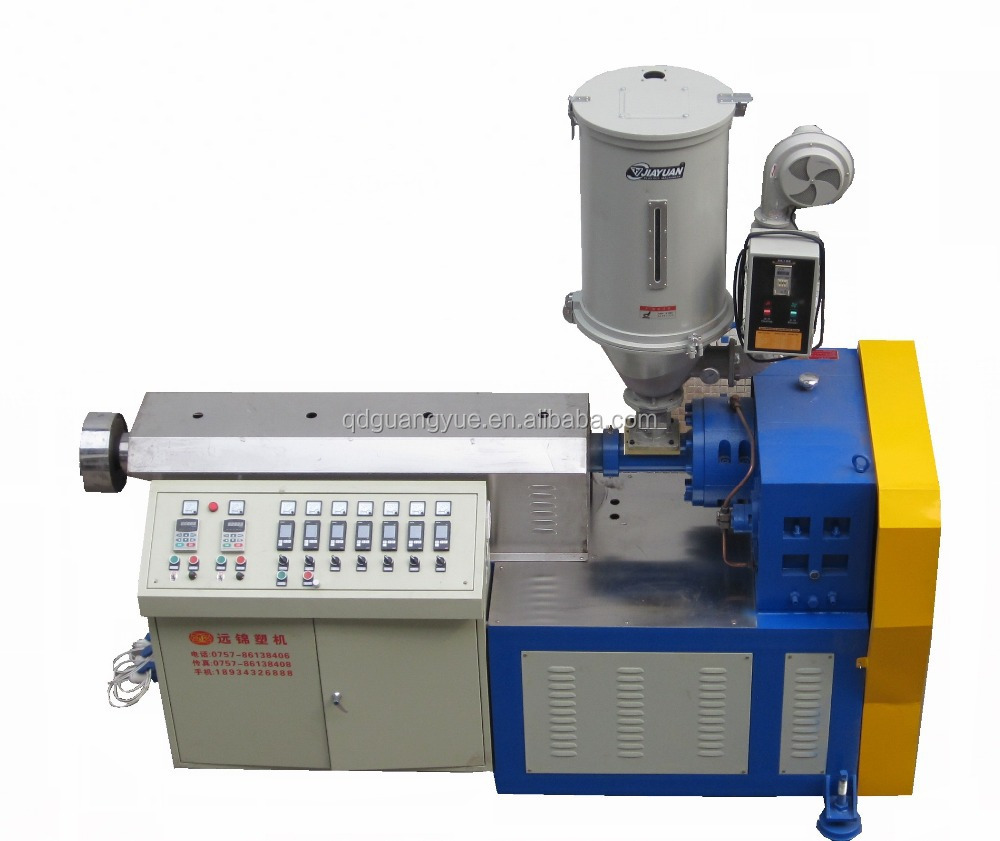 Price of plastic extrusion machine pp pipe extruder single screw extruder