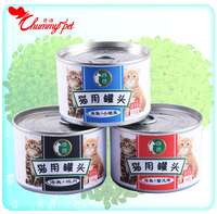 Quality Controled pet product cat product