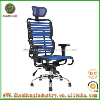 chair orange office target bungee cord