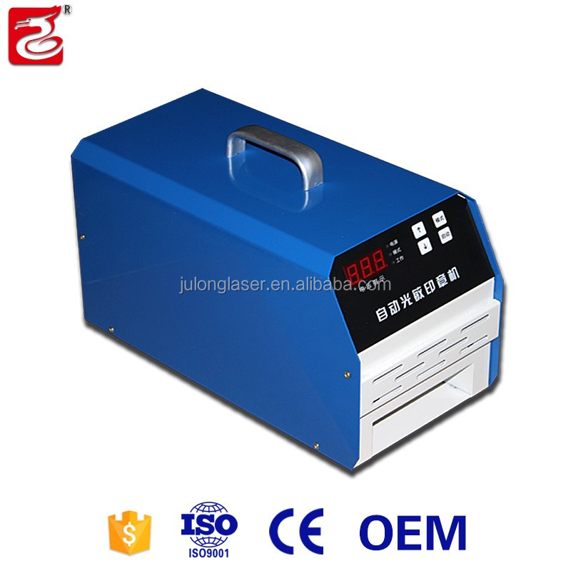 self inking stamp machine self inking stamp machine suppliers and