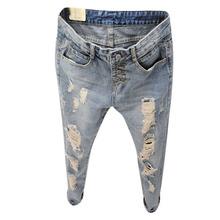 Módní dámské džíny s roztrhanými koleny