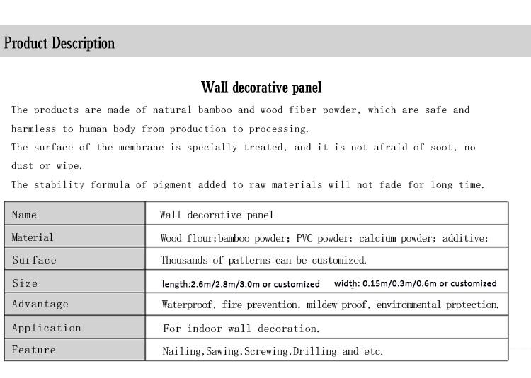 방수 내화성 환경 보호 장식 벽 벽돌 섬유