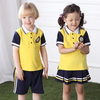 yellow school polo shirt