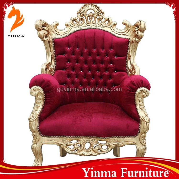 Wooden Royal Chair Wedding Throne Wooden Royal Chair Wedding – Chair Throne