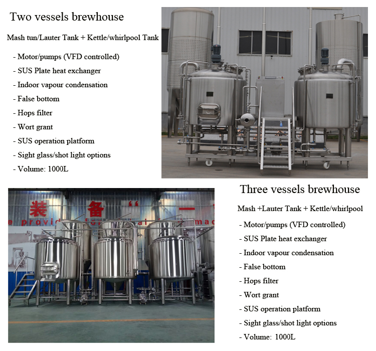 Factory supply 1000L craft commercial beer brewing equipment