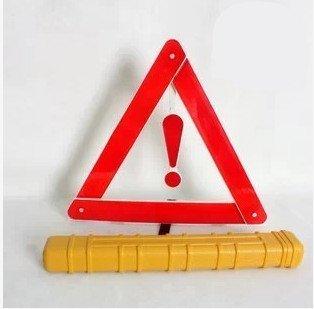 С безопасности светоотражающий предупредительные самолета автомобиль рамка инспекции необходимо парковки советы