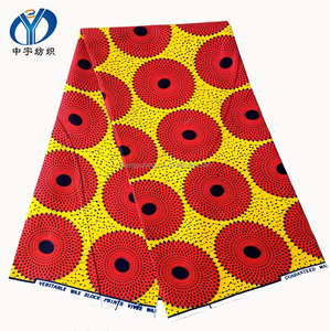 high quality african real wax fabric hot sales african real wax block prints fabric with low price