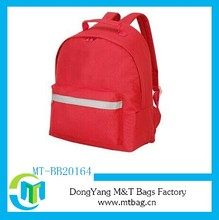 Cheap and simple design promotional kids backpack school bag student