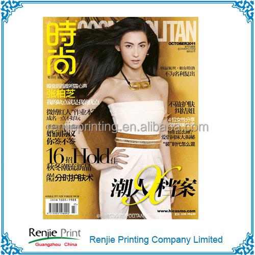 online Adult magazines